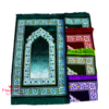 Turkish Prayer Rugs - Spiegel - Plush