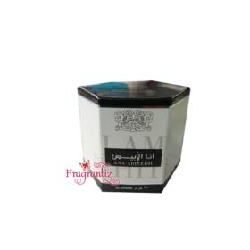 ana abiyedh perfumed cream